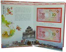 Macau Year of Goat (2015) $10 BOC&BNU Last 3 Same Number (450) With Folder 羊对钞