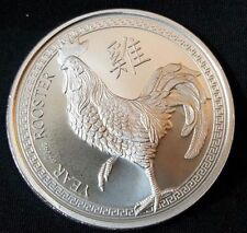 NEW  ! ~ 2017 ~ 1~OZ ~ .999 SILVER ~ YEAR of the ROOSTER ~ ELEMETAL MINT ~ $9.99