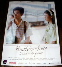 HOU HSiAO-HSiEN 侯孝賢 2016 RETROSPECTiVE in Paris  LARGE French POSTER