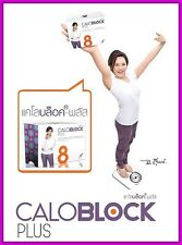 CALOBLOCK PLUS 8 Slimming Diet Supplements Fit & Firm  Weight Loss Vitamins