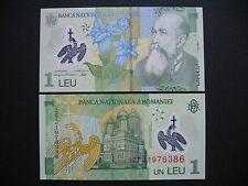 ROMANIA  1 Leu 1.7.2005 (2012)  POLYMER  (P117c)  UNC