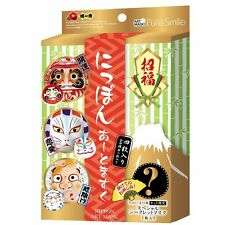 New Pure Smile NIPPON Art mask lucky happiness Face Mask Japan ver. 4 sheets F/S