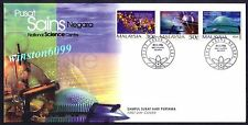 1996 Malaysia Pusat Sains National Science Centre 3v Stamps FDC (Melaka Cachet)
