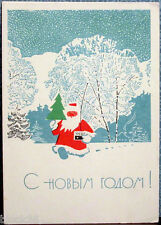 1968 Russian card HAPPY NEW YEAR!  Santa walks with little X-mas tree and radio