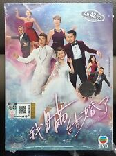 DVD HK TVB Drama Married But Available 我瞒结婚了 Eps 1-20END .. Eng Sub All Region