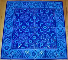 "Turquoise & Blue 24""x24"" Turkish Ceramic Tile Iznik Pattern Raised Mural Panel"