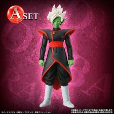 Bandai Dragon ball Super Future Trunks Edition HG Figure Gattai Merged Zamasu