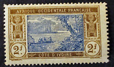 Timbre COTE D'IVOIRE / IVORY COAST Stamp - Yvert & Tellier n°56 n* (COT1)
