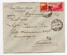 STORIA POSTALE 1946 REPUBBLICA  LIRE 4+10 SU EX ROMA 9/12 D-07580