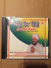 Meri Mat Bauri - Bhai Harbans Singh Raagi - Shabad Gurbani Punjabi Rare 1st CD