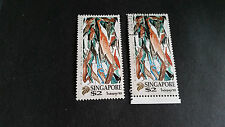 SINGAPORE 1993 SG 718 INDOPEX 93 STAMP EXN MNH & FINE USED