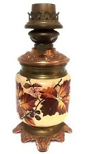 Stobwasser Berlin Oil Lamp Burner Copper Lion Decoration Foliage Hurricane Lamp