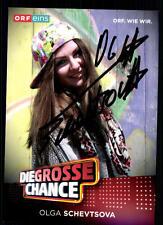 Olga Schevtsova Die grosse Chance Autogrammkarte Original Signiert ## BC 36298