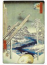Postcard Hiroshige Fukagawa Lumberyards Edo Period, Anson Era 1856 MINT