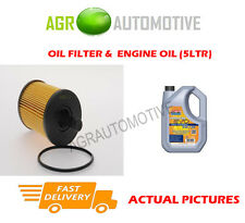 DIESEL OIL FILTER + LL 5W30 OIL FOR SKODA ROOMSTER SCOUT 1.4 80 BHP 2006-10