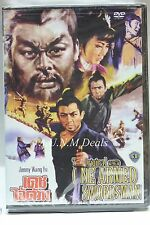 the original 1967 one armed swordsman ntsc import dvd