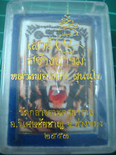 "BE2553 LP Sanan, Wat Klang Rat, Ang Thong ""Tiger"" Locket (Maha Armnaj)"
