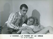 L'HOMME LA FEMME ET LE DESIR 60s PHOTO VINTAGE LOBBY CARD N°1  SEXPLOITATION