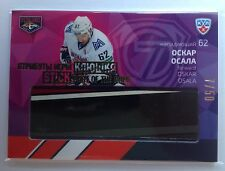 2014-15 KHL SeReal trading cards collection stick part of the game Oscar Osala