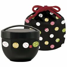 Lunch Box Japanese Bento / Temari Rabbit with Carrying Bag / Black Cafe Bowl New
