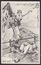 MILITARE 1a GUERRA 265 PATRIOTTICA - Illustratore C. TALLONE Cartolina 1909