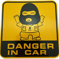 1PC Reflective Car Window Decal car Oil cap decal Stickers DANGER IN CAR