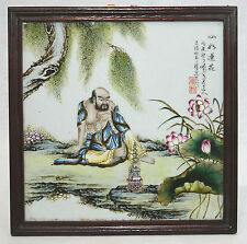 Chinese  Famille  Rose  Porcelain  Plaque   With  Frame  23
