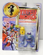 Yatterman Boyakki Tatsunoko Action Figure Collection JAPAN ANIME Banpresto