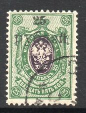 South Russia: 1918 25 R. on 25k. arms SG 19 used