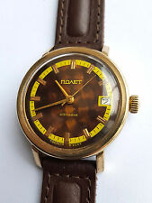 Soviet  Poljot  automatic men's  watch, 23 J, very rare dial, 1980's