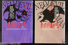 "JAPAN Devilman manga ""Neo Devilman"" New Edition vol.1+2 Complete set"