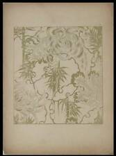 BAMBOUS ET CHRYSANTHEMES - 1888 - JAPON, ESTAMPE