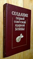 First Soviet Atomic Bomb Monograph SIGNED History In Russian 1995