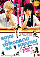 Boku Wa Tomodachi Ga Sukunai Live Action The Movie DVD with English Subtitle