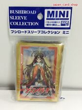 22376 AIR Card Sleeves(53) 62x89mm Cardfight Vanguard - CEO Amaterasu