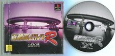 """PS PLAYSTATION""""SHUTOKOU BATTLE R HIGHLIGHT""""TOKYO XTREME RACER PROMO NOT FOR SALE"""