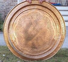 Antique Moroccan Copper Tray Table Hand Engraved Carved Arabic Calligraphy 34""