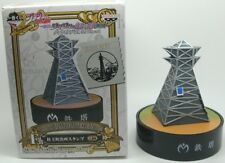 JoJo's Bizarre Adventure Ichiban Kuji Super Fly The Tower Figure Stamp Prize