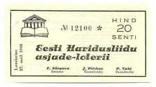 Estonia Estonian Educational Union Lottery Ticket 1940