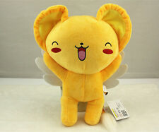 "New Card Captor Sakura 12"" Plush Doll Toy Cosplay Cute Great Gift"