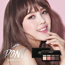 [MEMEBOX] PONY Shine Easy Glam 2 Eye Shadow 8 Colors Palette New Upgrade Version