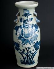 China 20. Jh. Blauweiß - A Chinese Blue & White Baluster Vase - Cinese Chinois