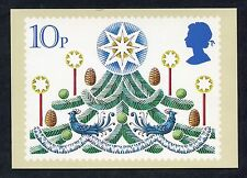 """A Post Office Picture Card. Issued 1980 """"Christmas/A Christmas Tree""""."""