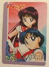 Sailor Moon Super S Banpresto PART 1 - 14