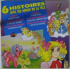 Candy Bisounours Petit Poney 33 tours 1987
