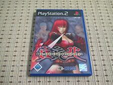 Bloody Roar 4 für Playstation 2 PS2 PS 2 *OVP*