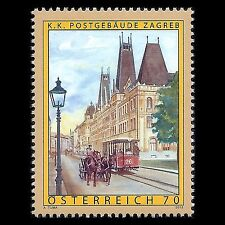 Austria 2012 - Old Austria Architecture Church - Sc 2389 MNH