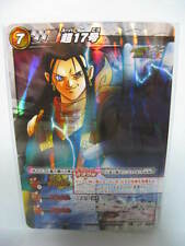 Dragon Ball Miracle Battle Carddass DB08-82 MR BB Android Super 17 Booster Box v
