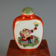 19thC Hand Painted Snuff Bottle, Hard Stone Stopper Signed