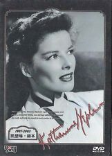 Katharine Hepburn 12 DVD Box Set  All Region Joan Bennett, Paul Lukas NEW UK R2